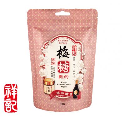 《祥記》梅糖軟的-酵素口味 (100g/包)