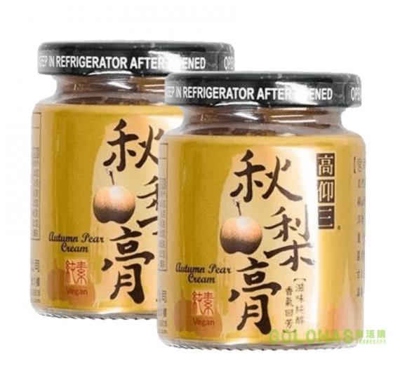 【高仰三】秋梨膏(80g/瓶)/2瓶組