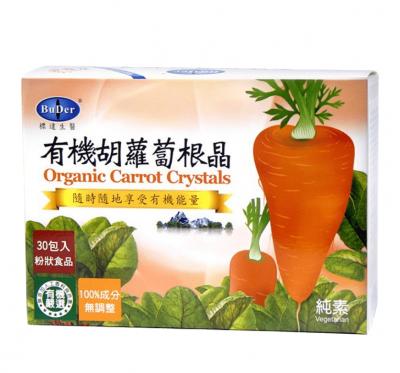 【BuDer 標達】有機胡蘿蔔根晶(3gx30包/盒)