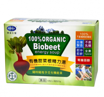 【BuDer 標達】有機甜菜根精力湯(25gx10包/盒)