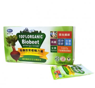 【BuDer 標達】有機甜菜根精力湯(25gx28包/盒)
