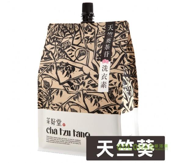 【茶籽堂】天竺葵茶苷洗衣素補充包(1000ml)3包入