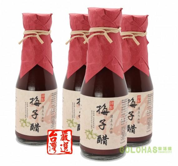 《祥記》梅子醋/4瓶組(150ml/瓶)