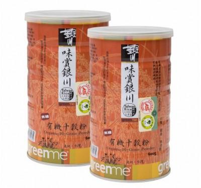 《銀川》有機十穀粉2罐組(沖泡/無糖/600g/罐)