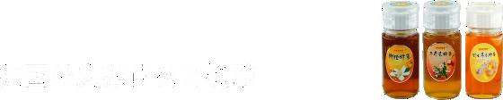 catalog/slider/sliberhome2/20180201/C20180201-22.png